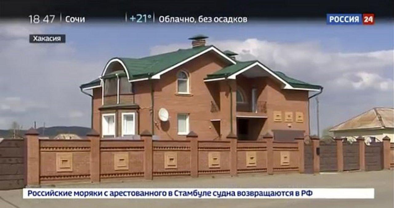 La casa que Sergei Zaitsev supuestamente construyó con fondos públicos